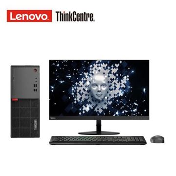 图片 THINKCENTRE E75Y 2MCV(I7-7700/8GB/500GB+128GB SSD/4GB独显/DOS或LINUX/19英寸)台式机